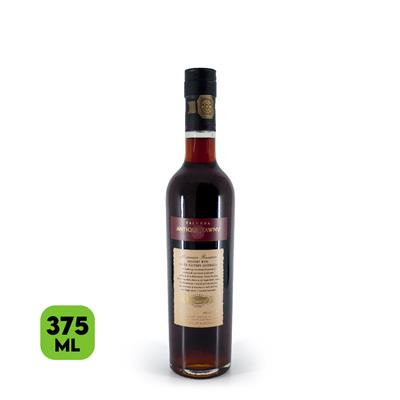 Yalumba Antique Tawny